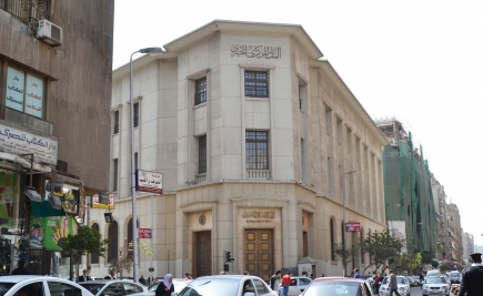 "<a class=""fancybox"" rel=""gallery-images"" href=""https://passageways.clustermappinginitiative.org/sites/default/files/styles/largest/public/24_sherif_pasha_st.jpg?itok=P4hWoYrS"" title=""The Central Bank, 24 Sherif St. Al-Bursa Block."">Enlarge</a><br >The Central Bank, 24 Sherif St. Al-Bursa Block."